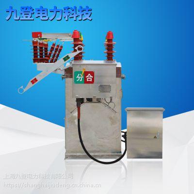 ZW8-12FG/630A智能真空断路器带PT隔离