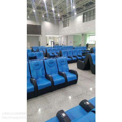 公共座椅医院共享扫码联排椅生产厂家