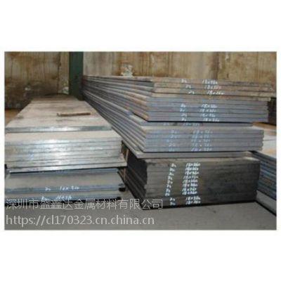 广东F32800铸铁板 压铸用F32800铸铁圆棒/圆钢