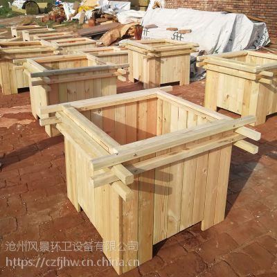 木质花箱—户外花箱—河北防腐木花箱