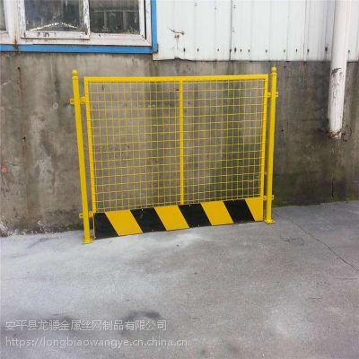 建筑工地防护栏 中铁标志定制 警示隔离带