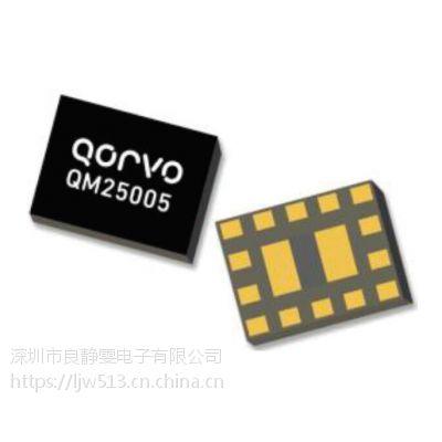 QM25005A Qorvo 四工器 原装射频IC