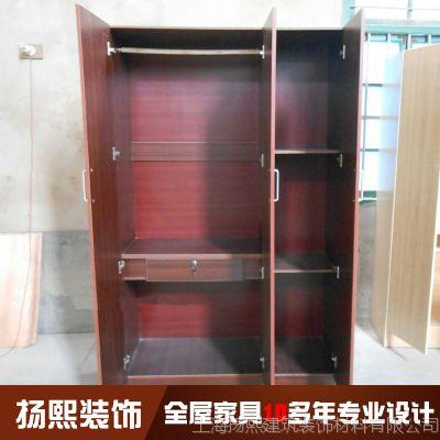 厂家生产  防火板更衣柜  板式整体衣柜  订做整体衣橱