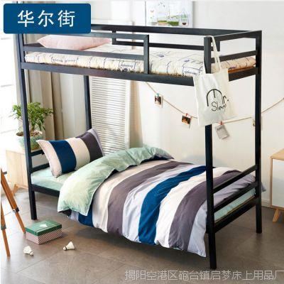 学生宿舍床品六件套家纺家饰 批发单人床上下铺1.2m床单被套件类