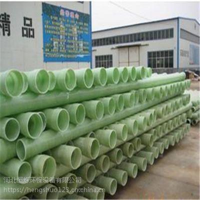 兴县玻璃钢电缆保护管 中阳玻璃钢电缆保护管 DN60玻璃钢电缆保护管