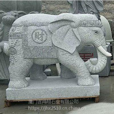 厂家定制石雕花岗岩门口招财进宝摆件大象雕刻