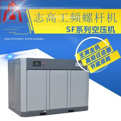 15KW工频螺杆机 2立方8公斤螺杆式空气压缩机工业小型打气泵