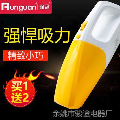 润冠正品小精灵吸尘器车载吸尘器干湿两用吸尘器便携式