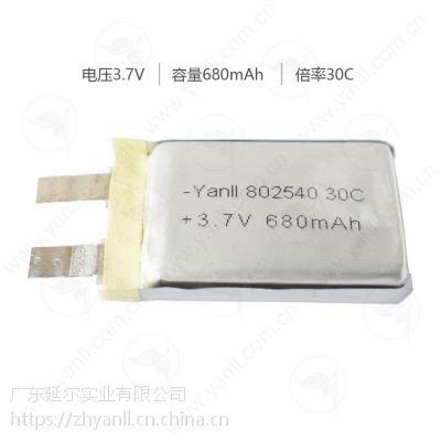 802540 3.7V 680mAh 30C高倍率聚合物锂电芯