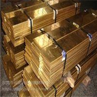 半硬黄铜板 五金冲压黄铜板0.8 1.0 1.2 1.5mm 单面贴膜黄铜卷板H65