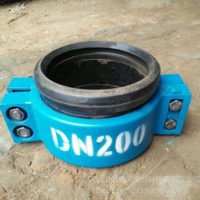 合肥昌瑞KRHD型卡箍式柔性管接头DN200