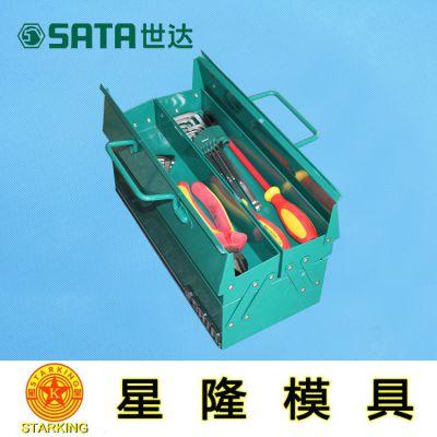 东莞世达五金工具箱 铁皮工具箱批发商浅析工具箱的分类