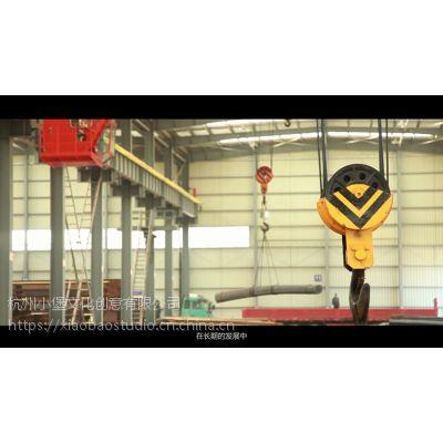 儿童用品孕产品功能宣传广告视频制作MG动画三维动画制作