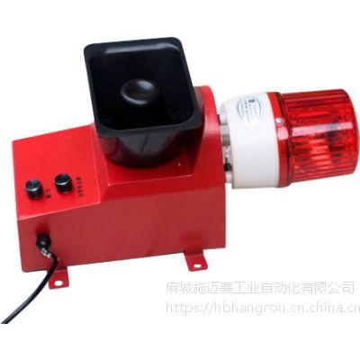 声光组合开关S185-4\AC220V\1A\IP65声光报警器
