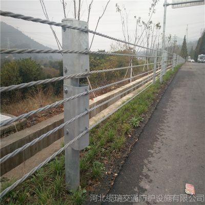 缆瑞景区缆索护栏网钢丝绳缆索护栏