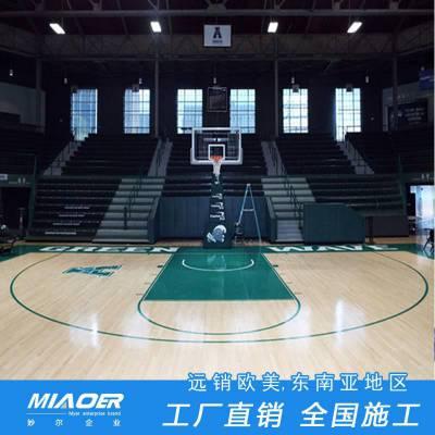 上海运动地板球场铺装 体育运动木地板安装