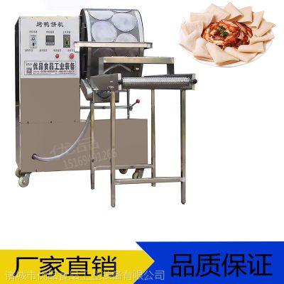 河南烤鸭饼机 厂家直销烤鸭饼机流水线 包教包会