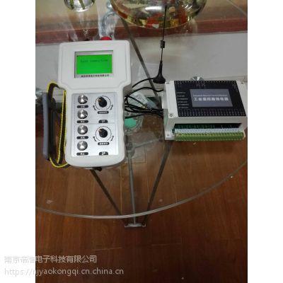 研制商南京帝淮3000米双向1发2收工业遥控器说明