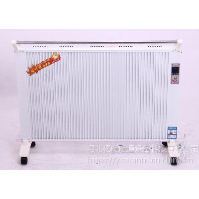 厂家定制2018新款 1800w碳纤维电暖器 即开即热居浴两用电暖器 数字显示温度