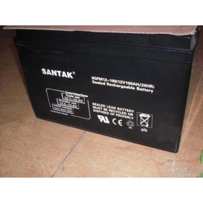 原装光宇蓄电池6-GFM-65/ 12v65AH UPS 电源直流屏专用免维护铅酸