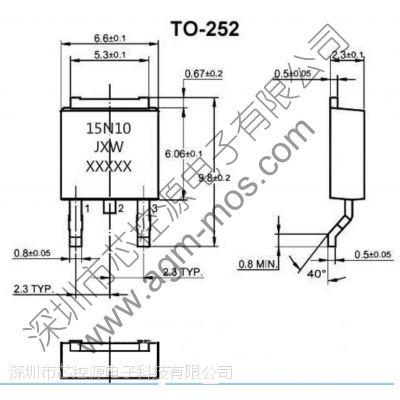 台湾永源电子AGM15N10 15N10 15A 100V贴片 MOS管