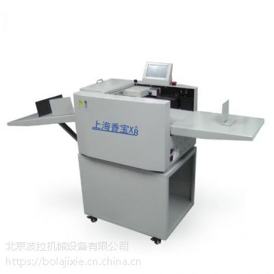 上海香宝全自动XB-8335B压痕机(印刷厂加工型速度)
