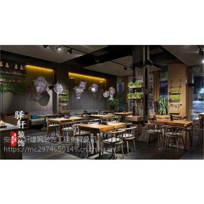 合肥连锁餐饮店装修饭店装饰装潢设计找驿轩餐厅设计