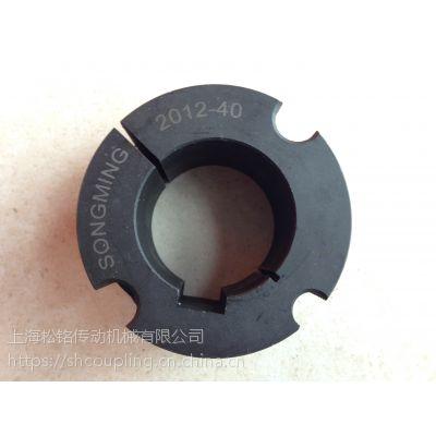 YM型2517-3020锥套SONGMING上海