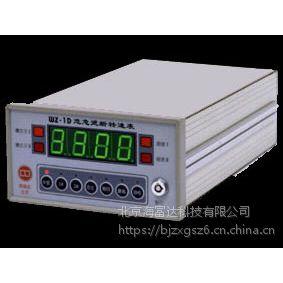 中西 危急遮断转速表 型号:BXM1-WZ-1D库号:M147590