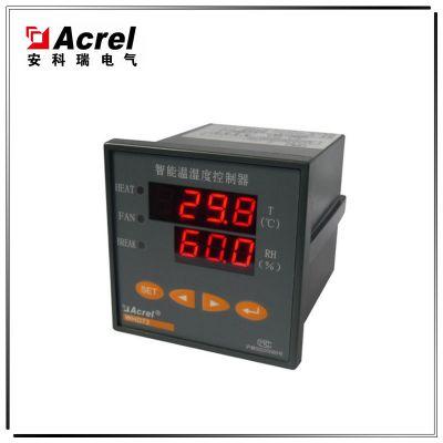 安科瑞智能型温湿度控制器 WHD72-11 1路温度1路湿度