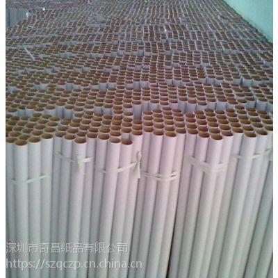 东莞环卫纸管专业生产