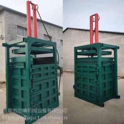 塑料瓶服装布料打包机 30吨立式液压打包机 立式废纸打包机