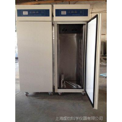 低温低湿种子储存箱CZ-350FC