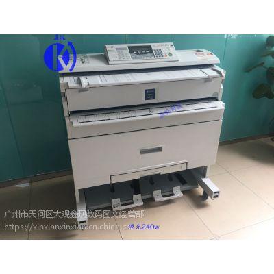 理光240W/6020/二手数码大图复印机工程复印机激光打印机