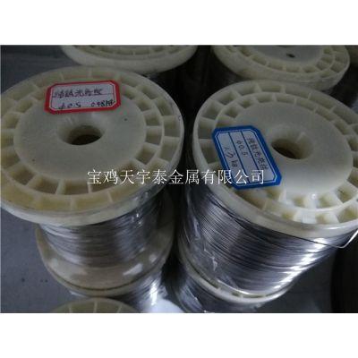 陕西供应TC4钛丝,0.1超细钛丝