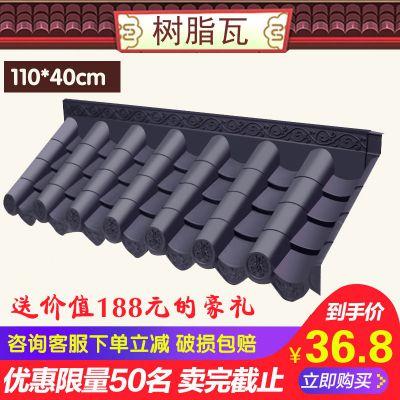 中式围墙一体仿古屋檐屋顶pvc塑料树脂瓦屋面防水门头隔热装饰瓦