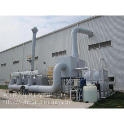 5万风量有机废气催化燃烧设备