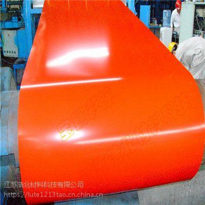上海宝钢股份彩涂板环保镀铝锌基板