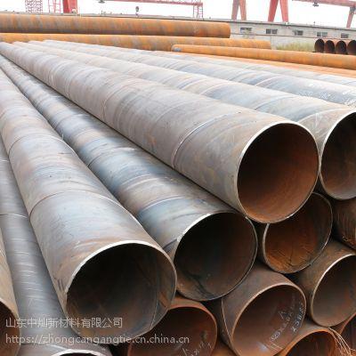 山东泰安现货q235b大口径螺旋管 低价供应欢迎来电