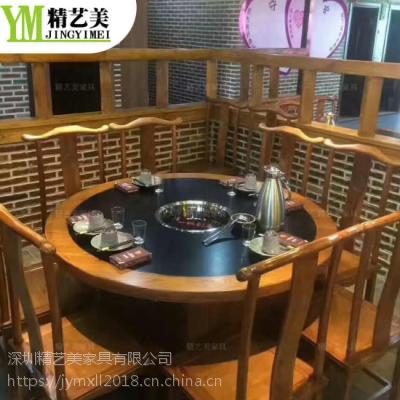 工厂直销现代中式主题餐厅 炭木火锅烧烤餐桌 四人火锅桌大圆桌卡座沙发