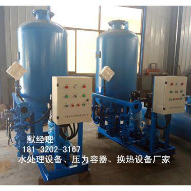 石家庄定压补水机组YQ山西常压补水排气机组厂家