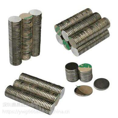 磁铁 强磁 钕铁硼喇叭磁各种规格种类齐全