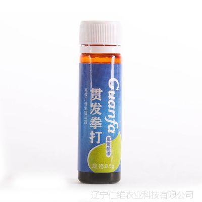 寡聚糖醛酸碘叶面肥保花果氨基酸微量元素有机通用肥料20ml