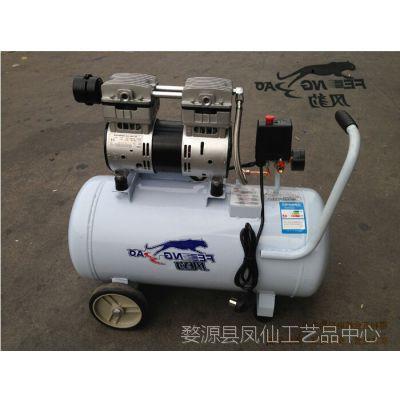 上海风豹2530空压机无油静音气泵铜780W木工压缩机冲气泵打气30L