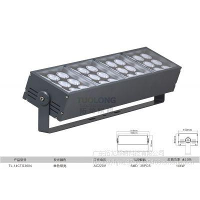 拓龙照明 新款大功率LED投光灯144W240W足瓦 户外防水投射灯建筑工程照明灯