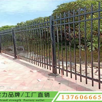 瞻州检疫区围栏 工厂围墙栅栏 锌钢护栏生产基地