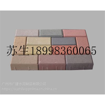 广州南海区广场砖出信