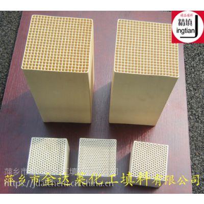 供应蜂窝陶瓷蓄热体 莫来石、堇青石蜂窝陶瓷 精填牌蓄热填料