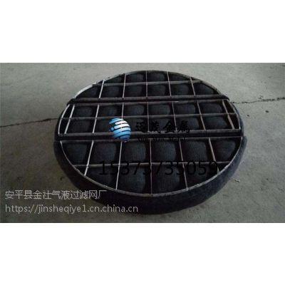 钛丝丝网除沫器 TA2合金材质除沫器 专业除雾器厂家