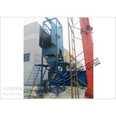 博阳吨袋拆包机 碳酸锂破包机 性能强大